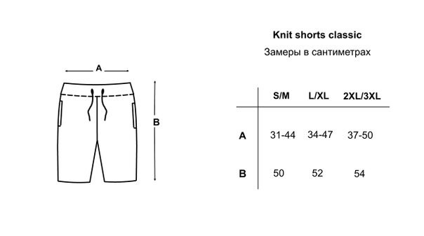 Knit shorts classic, Anthracite, L/XL