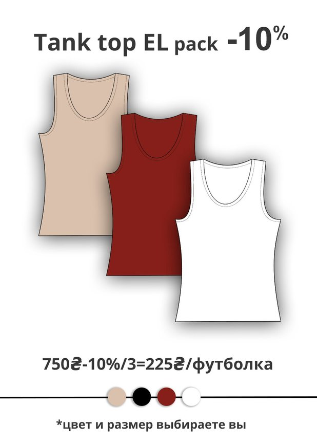 Tank top EL pack, Pack 3-10%, S