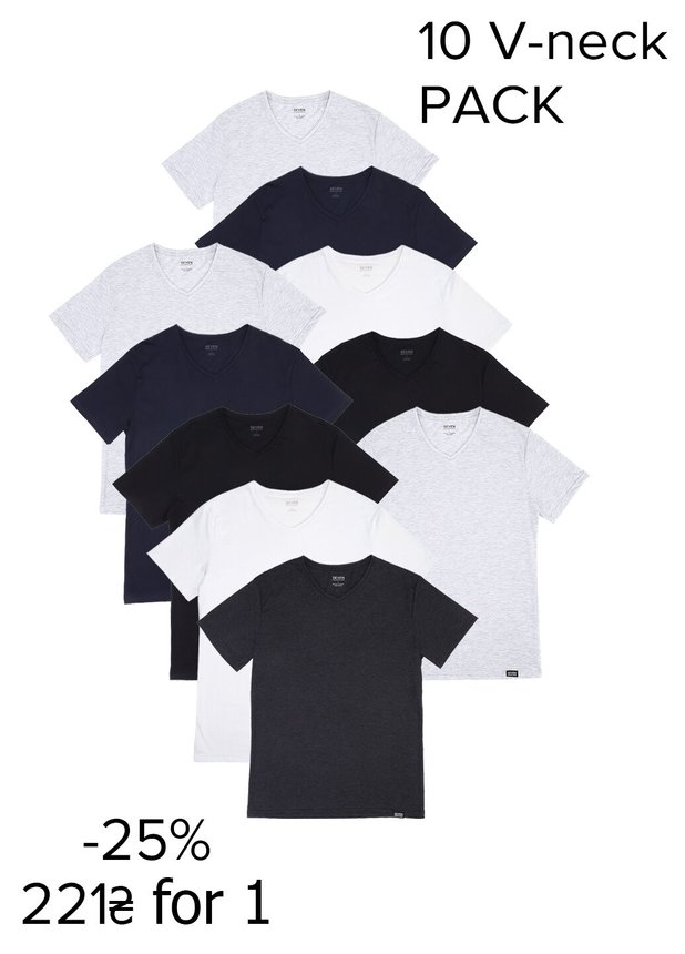 Pack V-neck T-Shirt (10шт-25%)