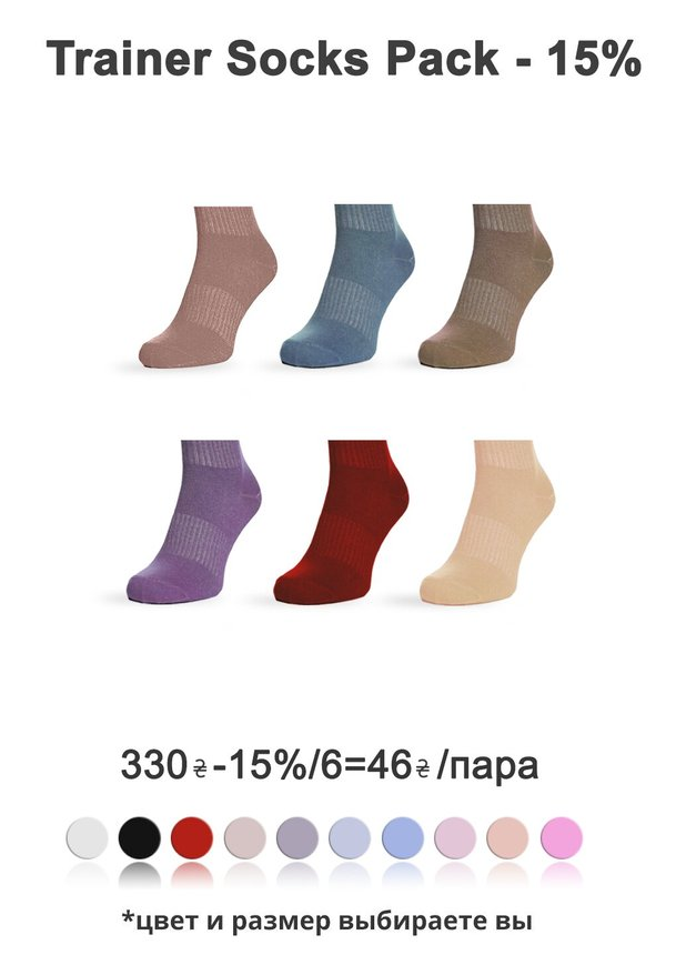 WOMEN'S Trainer socks pack, Pack 6-15%, 36-38